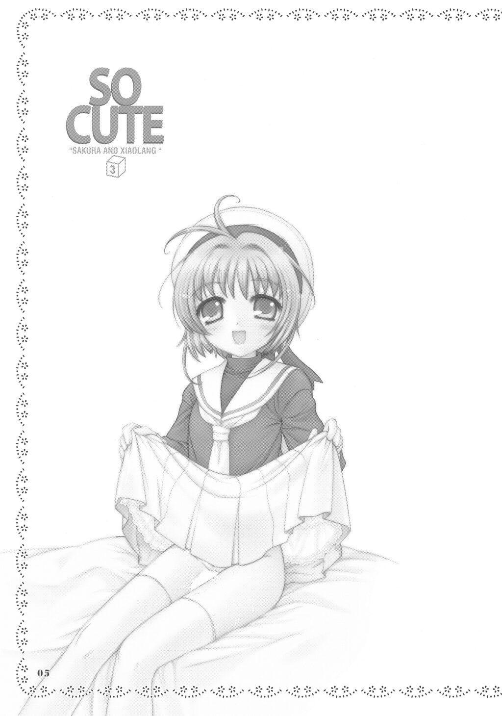So Cute 3 3
