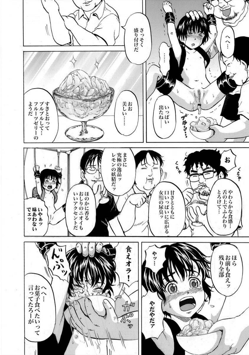 Niito Senyou Loli Benki Ch. 1-3 46