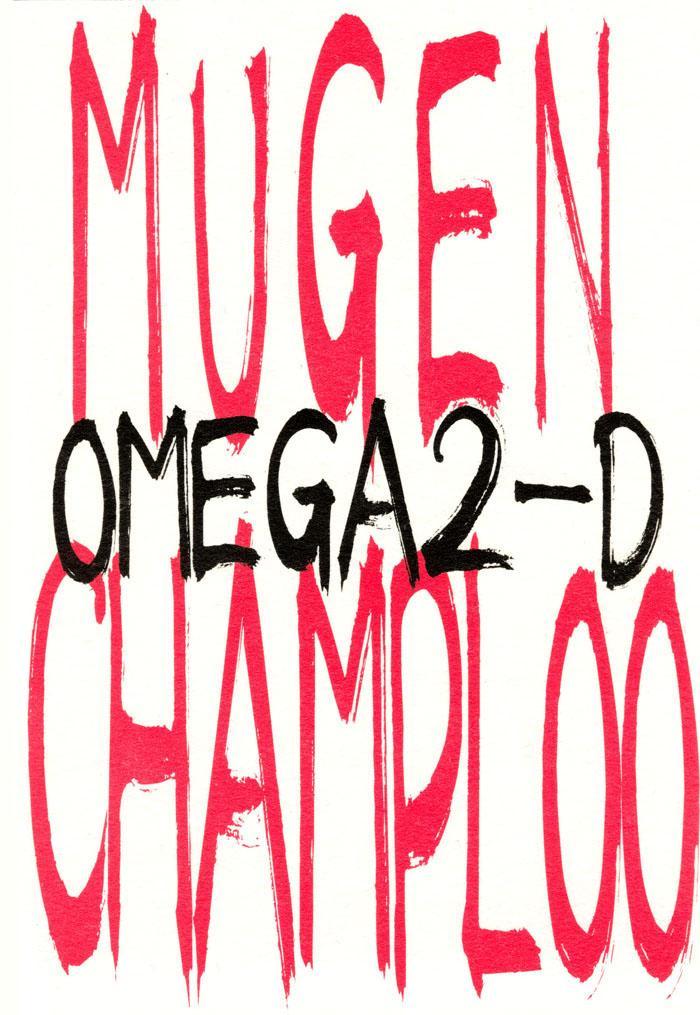 Mugen Champloo 1
