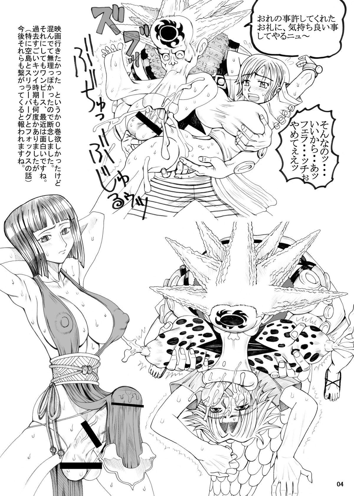 Mitsukurizame 2
