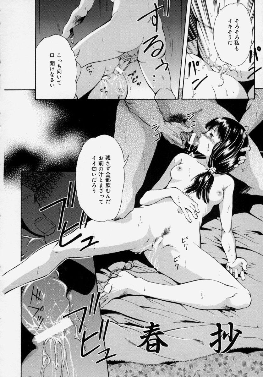 Shoujo Chitai 101
