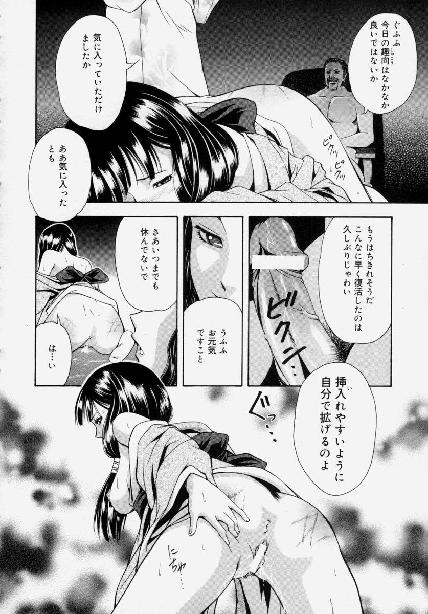Shoujo Chitai 107