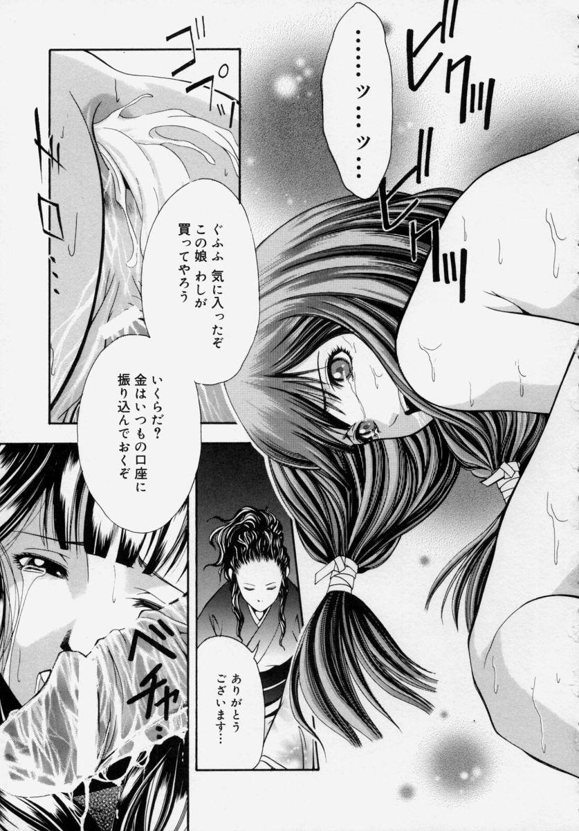 Shoujo Chitai 114
