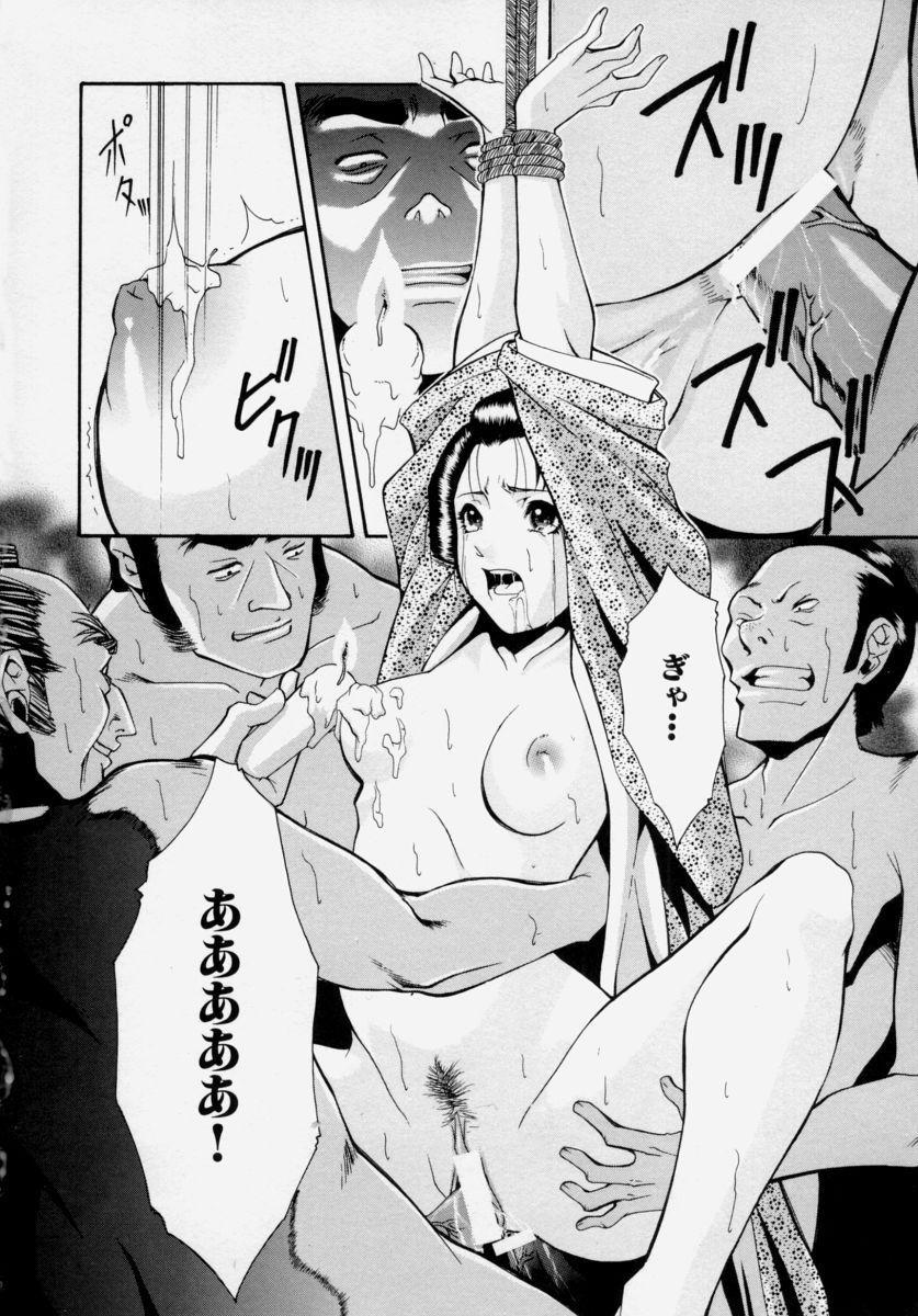 Shoujo Chitai 129