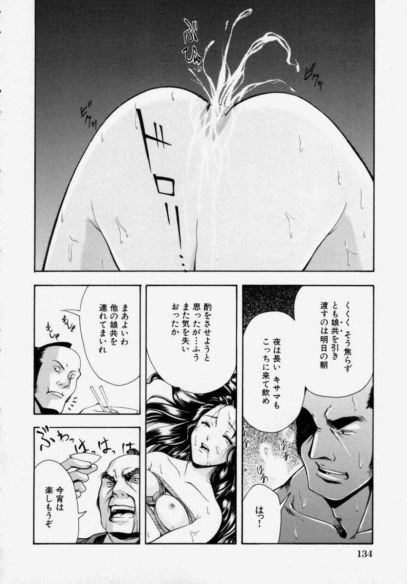 Shoujo Chitai 135