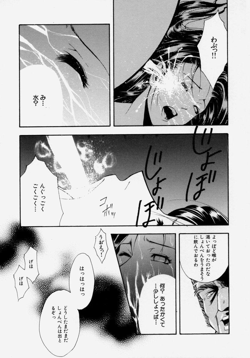 Shoujo Chitai 138