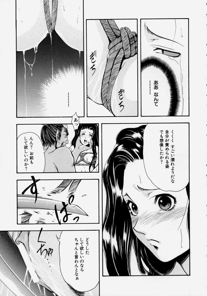 Shoujo Chitai 142