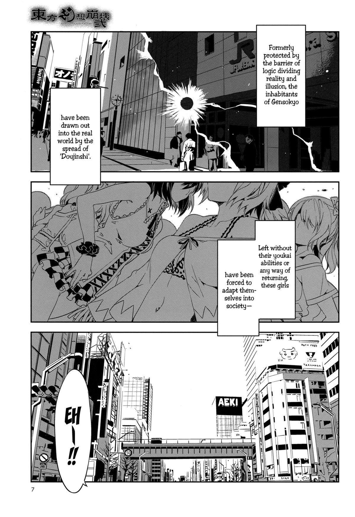 Touhou Gensou Houkai Ni | Touhou Gensou Houkai 3