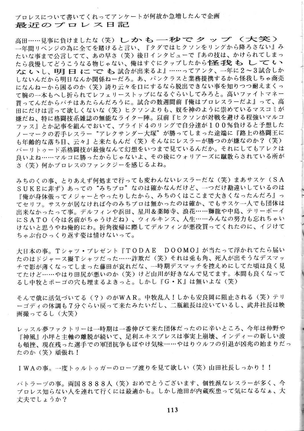 Wakasama Samurai NAN Demo-R 114