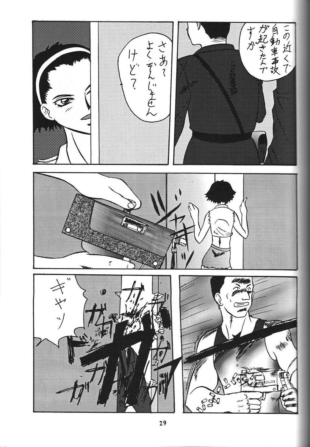 Wakasama Samurai NAN Demo-R 29