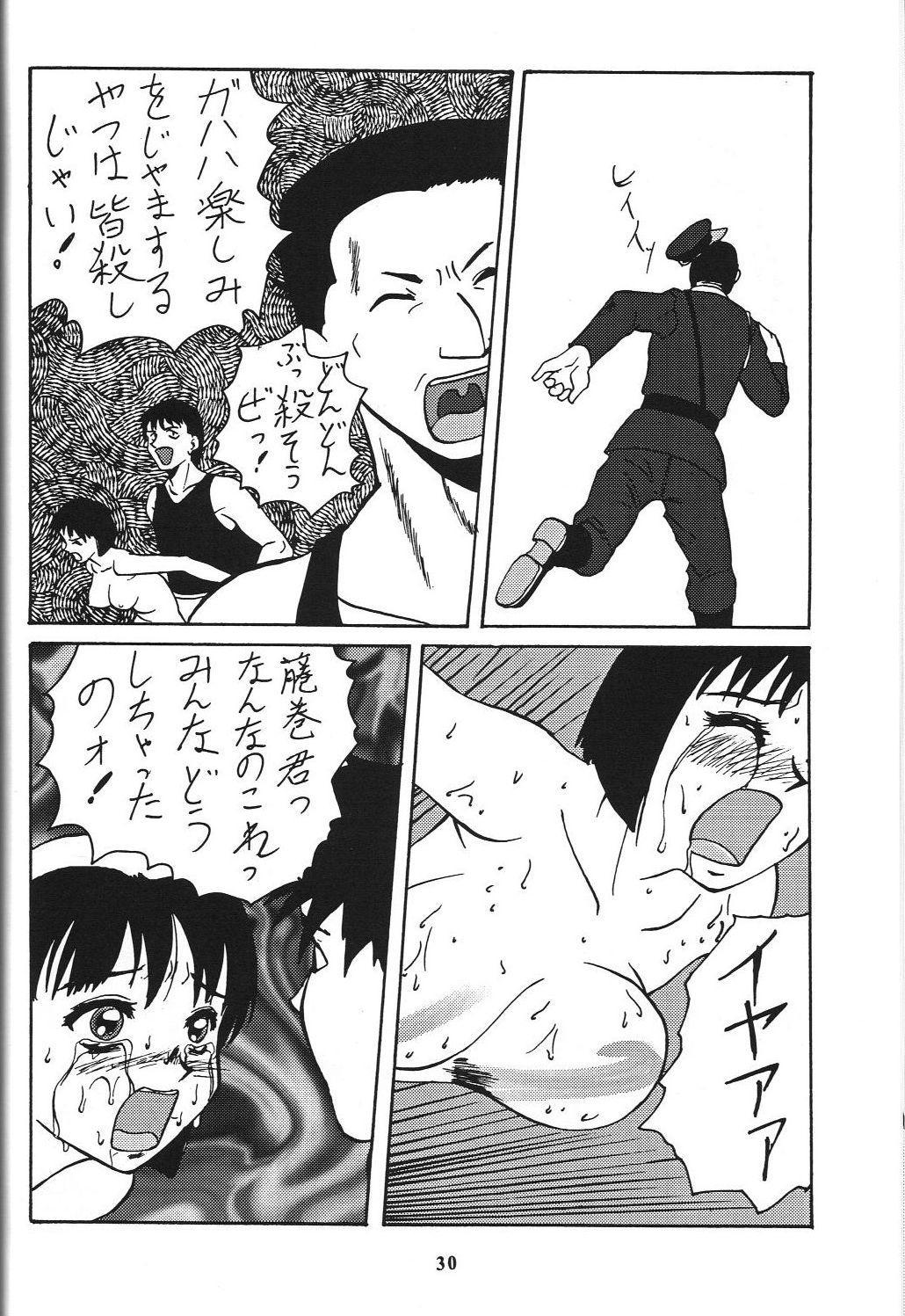 Wakasama Samurai NAN Demo-R 30