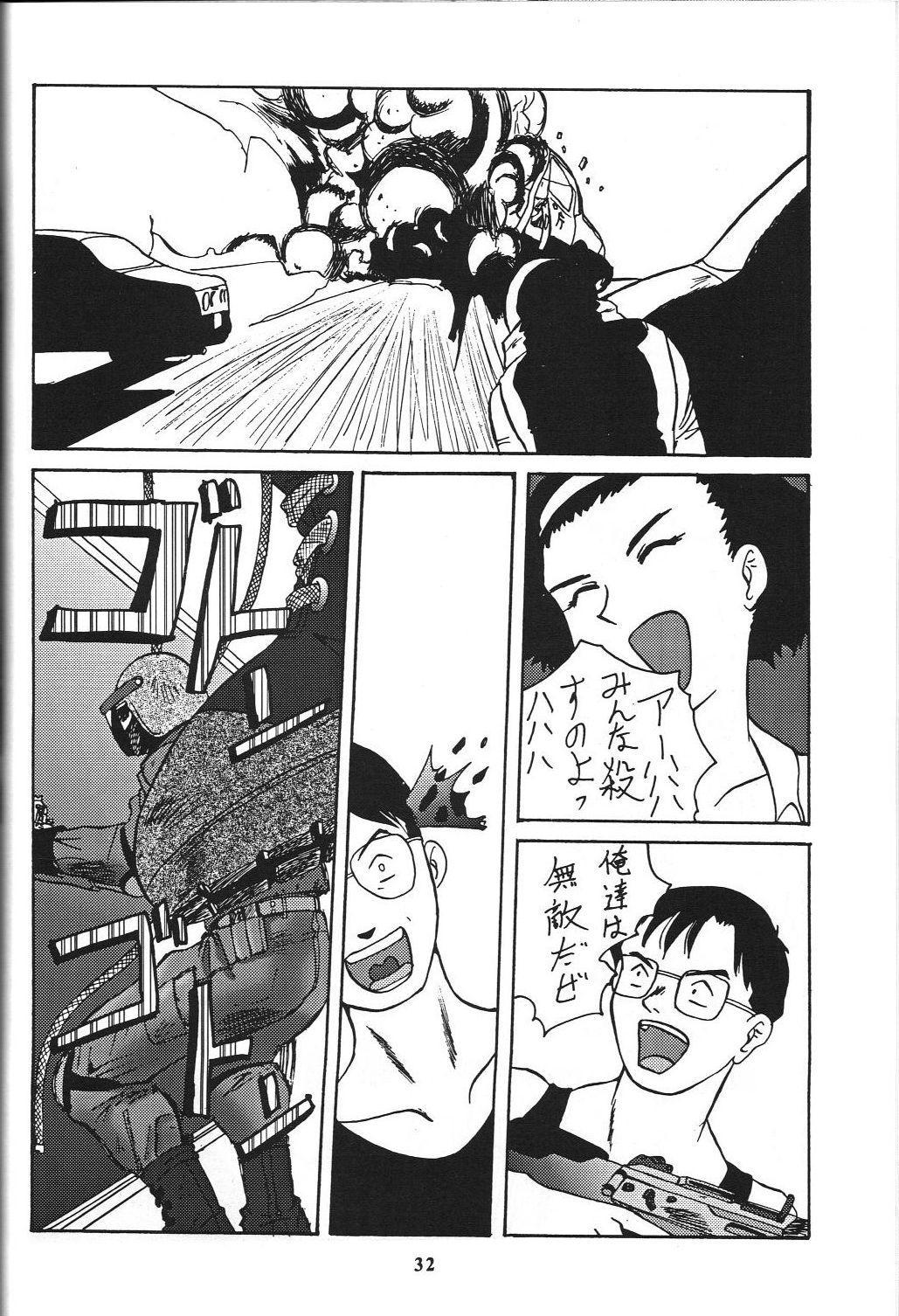 Wakasama Samurai NAN Demo-R 32