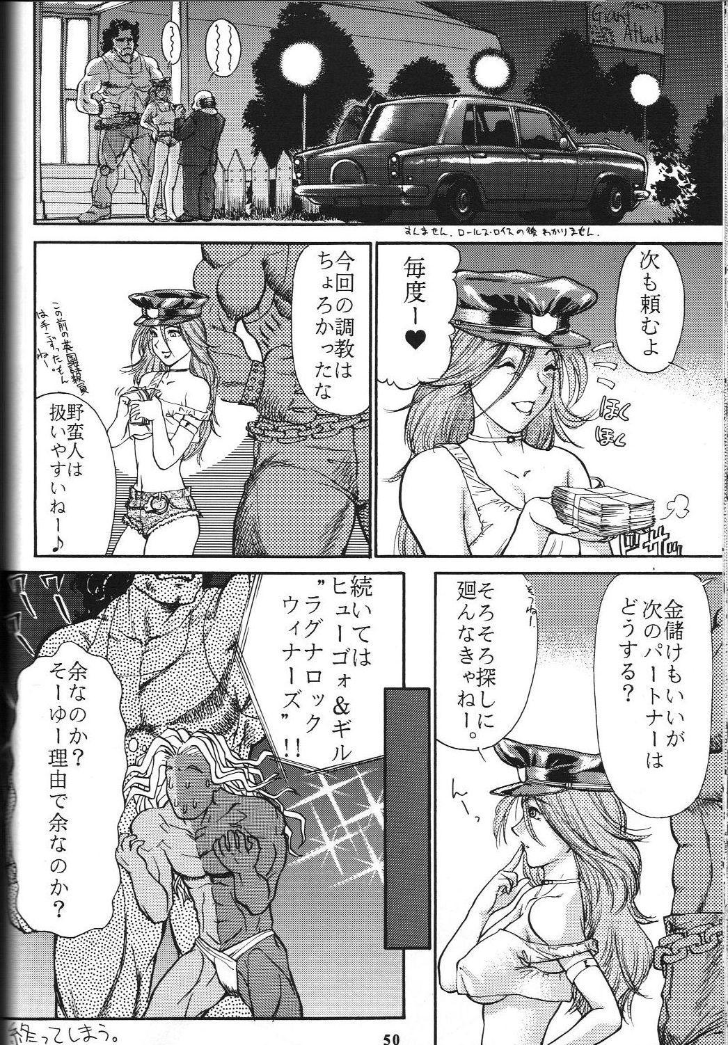 Wakasama Samurai NAN Demo-R 50