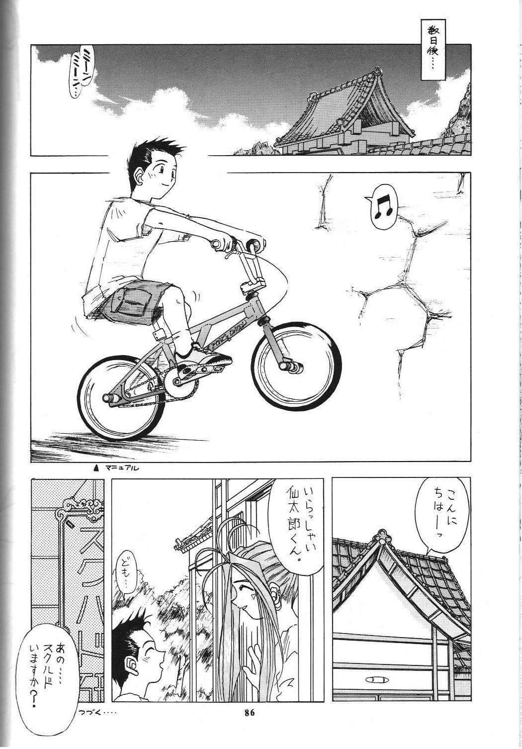 Wakasama Samurai NAN Demo-R 86