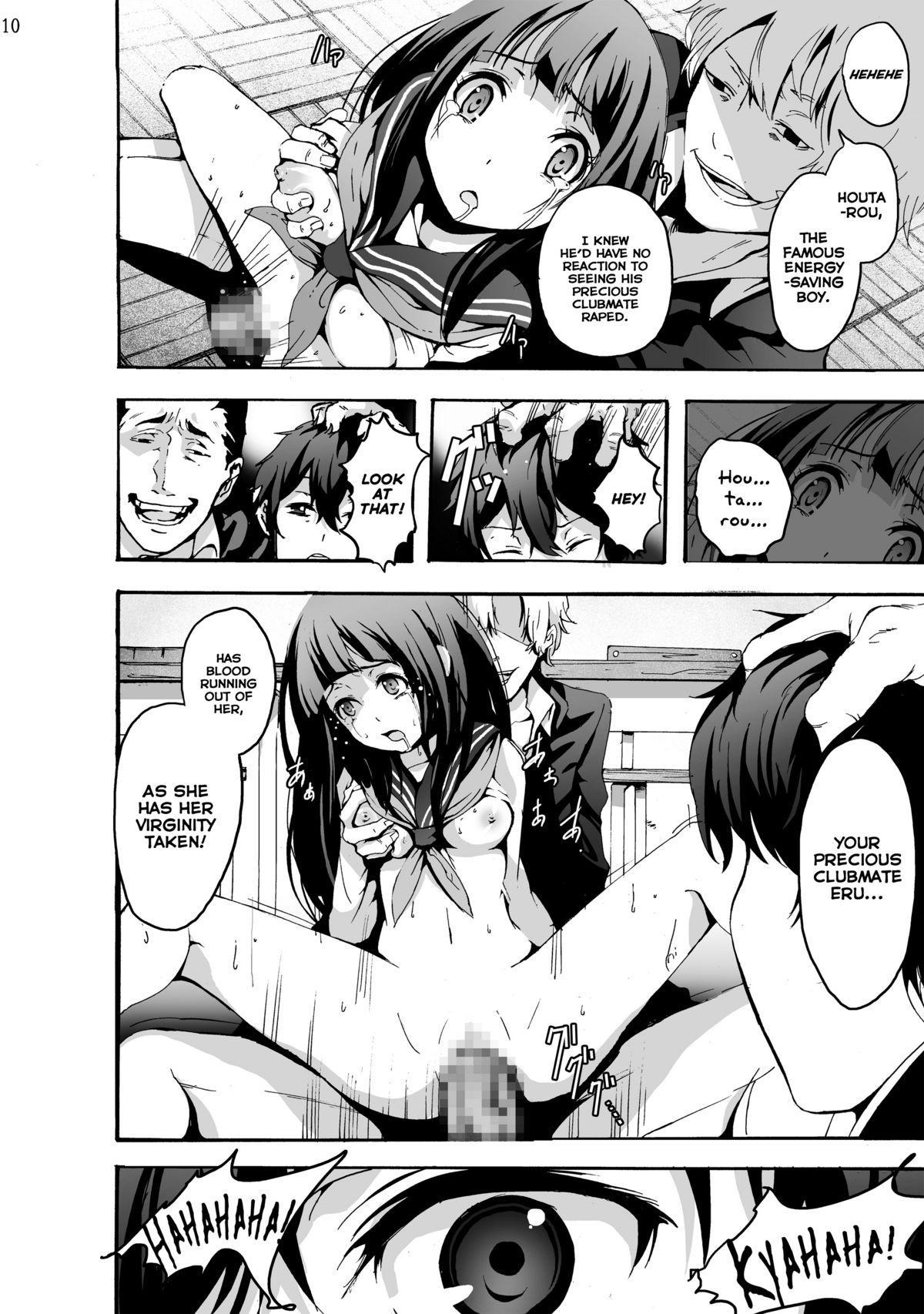Eru Rinkan Jigoku | Eru's Gang Rape Hell 9