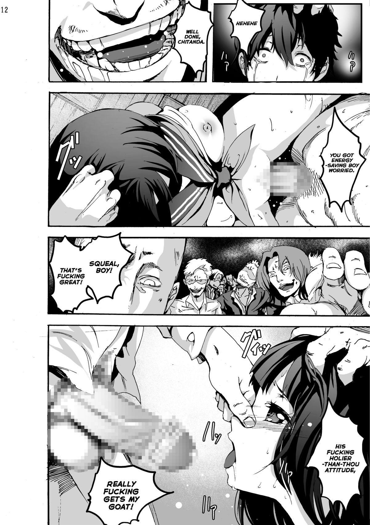 Eru Rinkan Jigoku | Eru's Gang Rape Hell 11