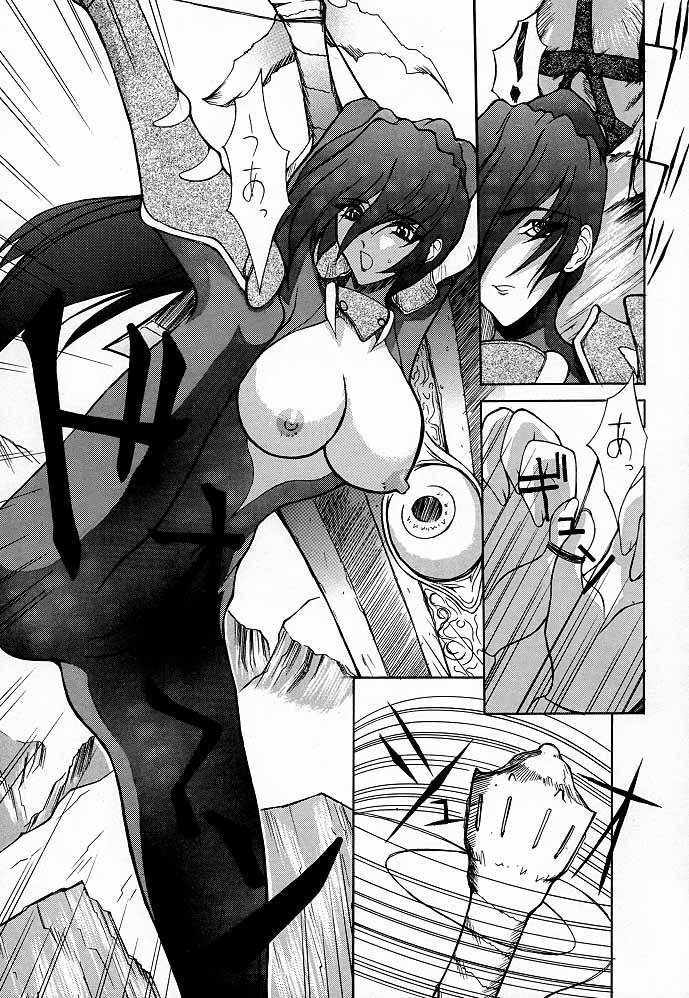 Ketsu! Megaton M 13