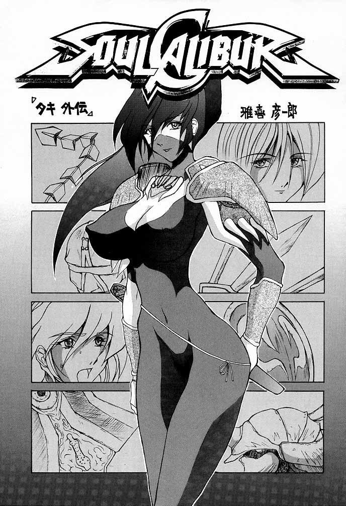 Ketsu! Megaton M 3