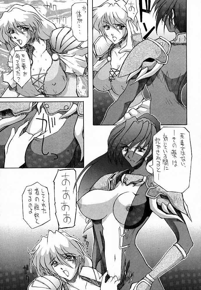 Ketsu! Megaton M 7