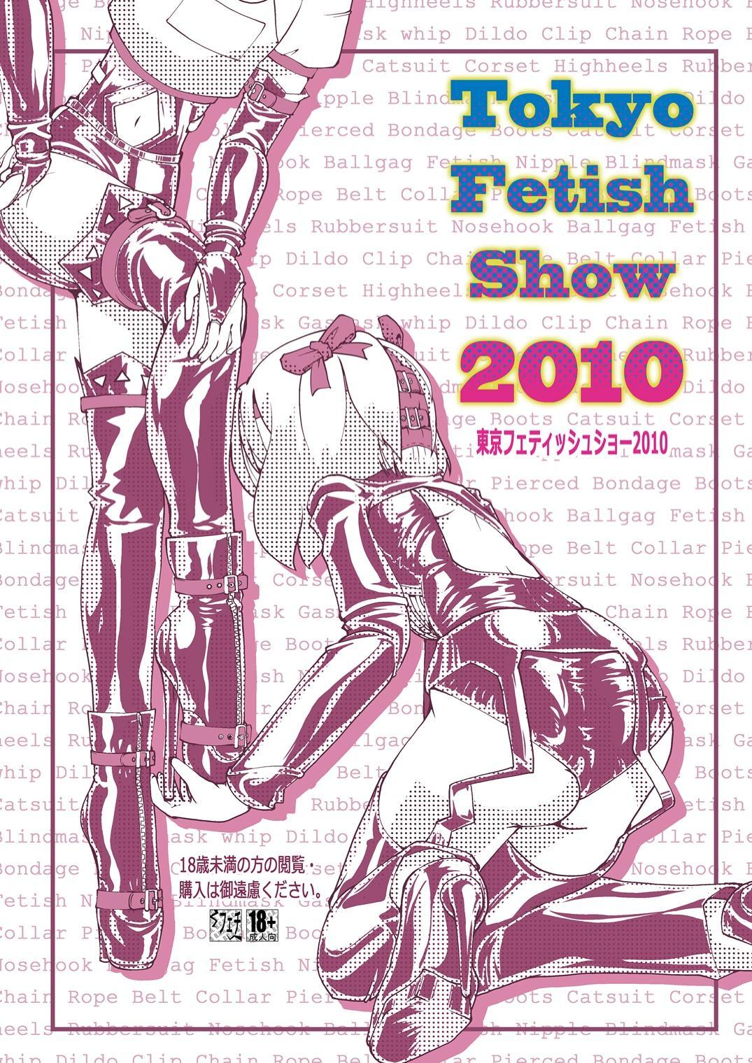 Tokyo Fetish Show 2010 0