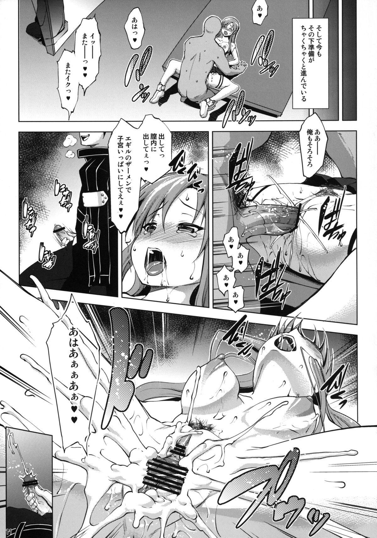 Ai no Katachi 10
