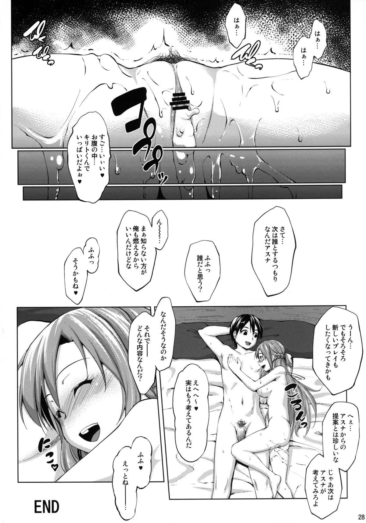 Ai no Katachi 27