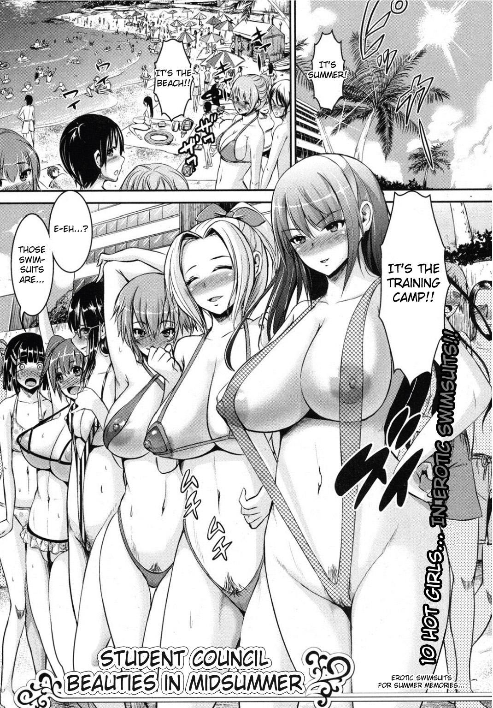 Manatsu no Shiro Hime Gakuen Seitokai | Student Council Beauties in Midsummer 0