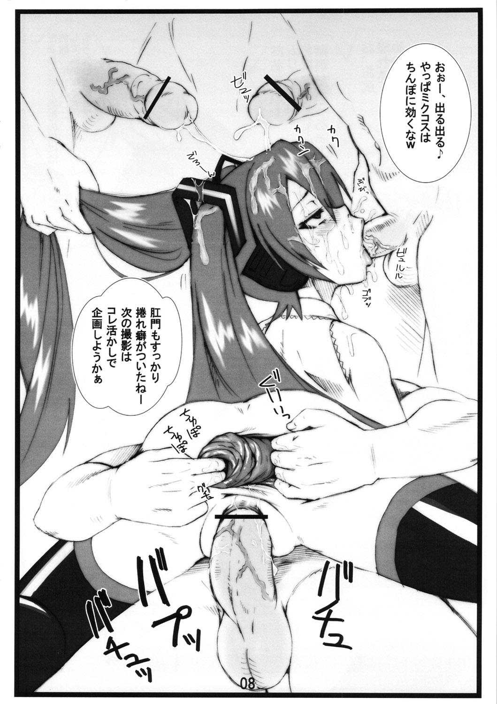 Doushiyoumo Naku Jikan Gire Hon. 6