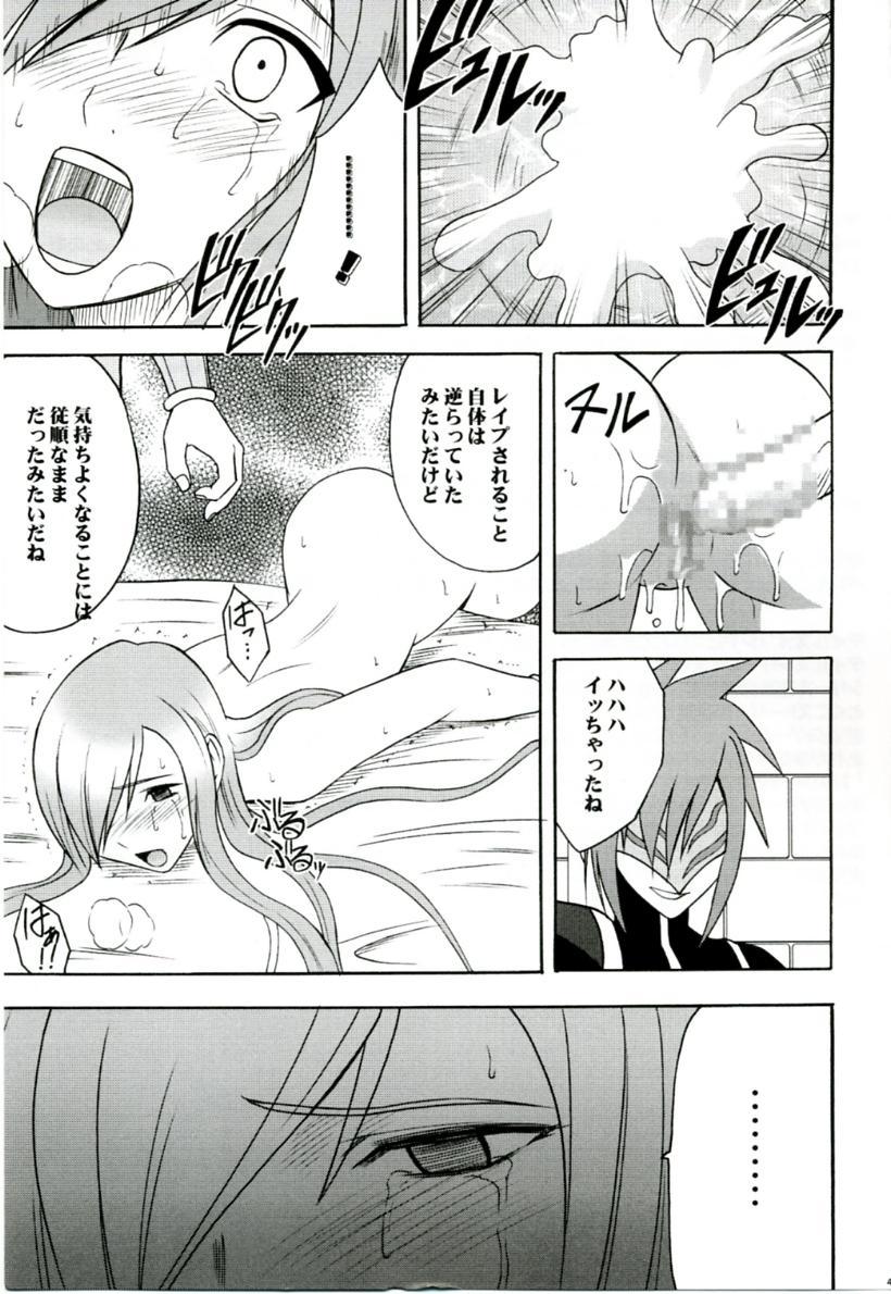 Teia no Namida   Tear's Tears 39