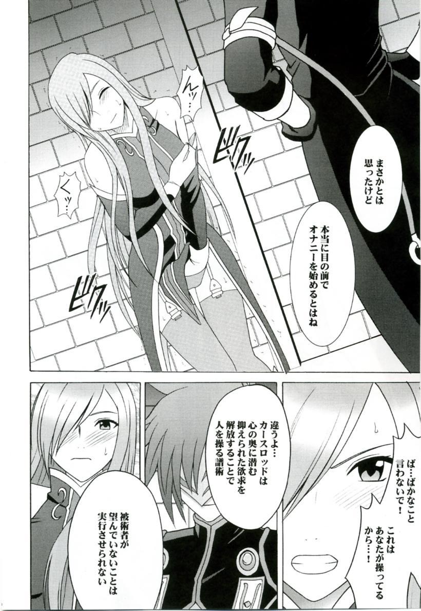 Teia no Namida   Tear's Tears 8