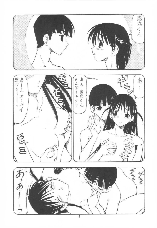 Scramble X Watashi, Nee-san ga Suki nan desu 3