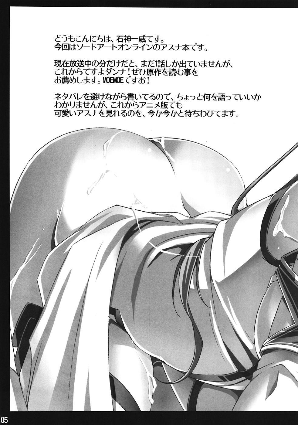 Souda Asuna wa Ore no XX 3