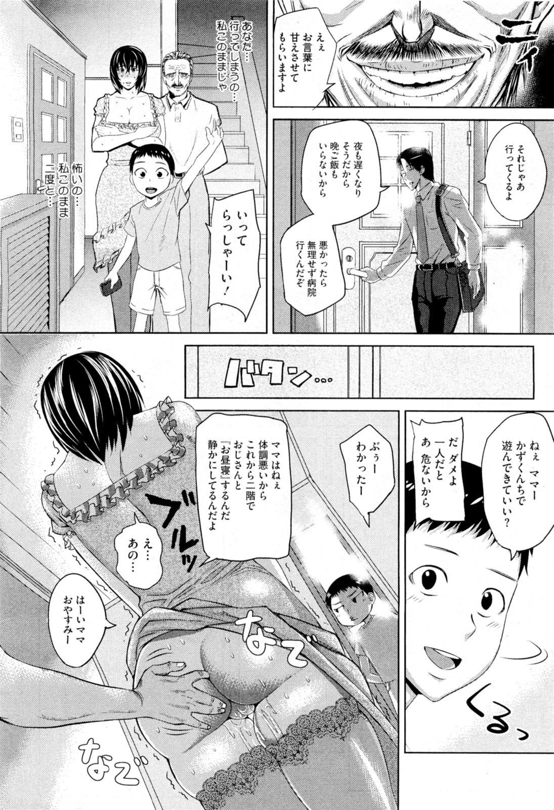 Ryousai Kenbo 11