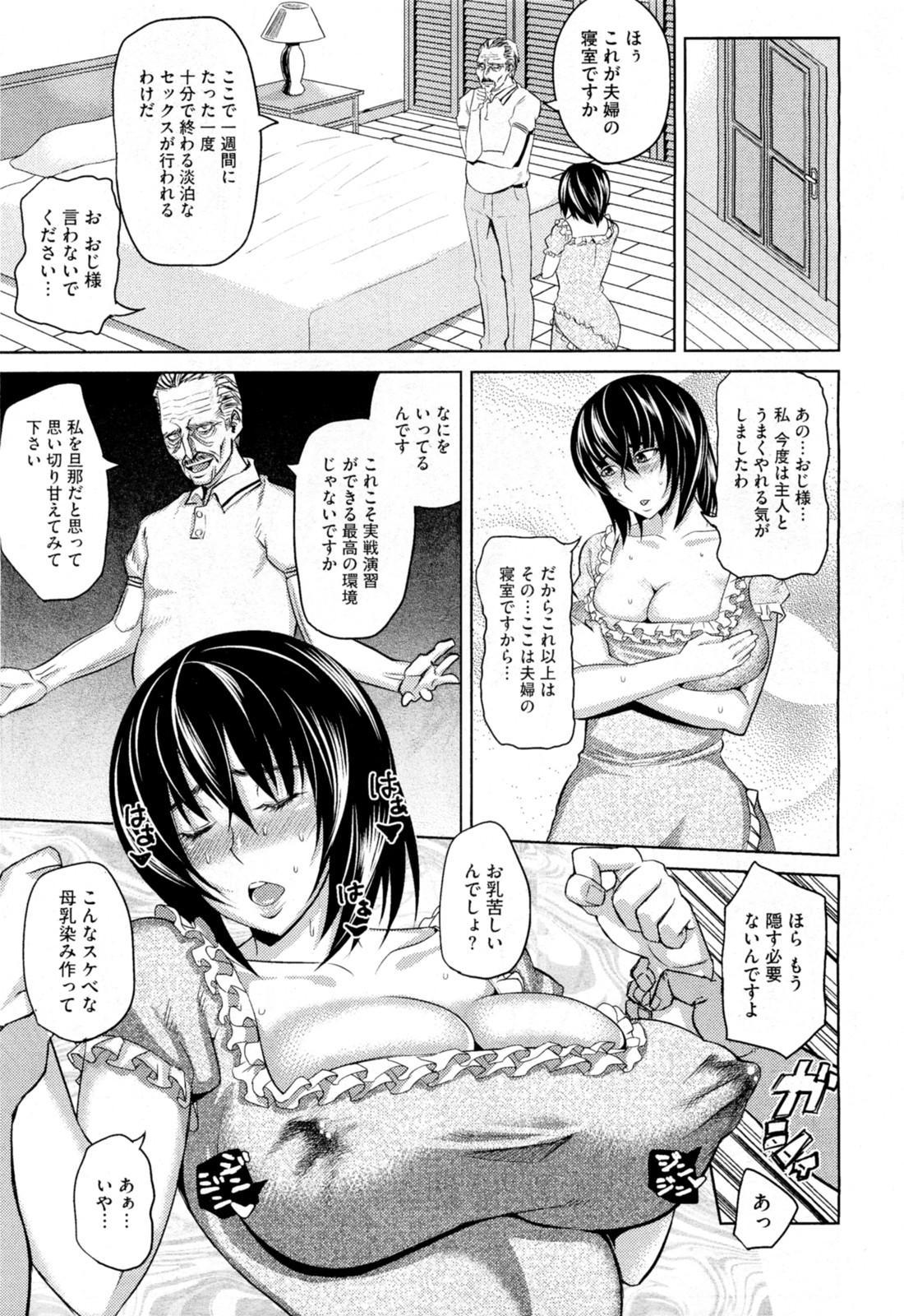 Ryousai Kenbo 12