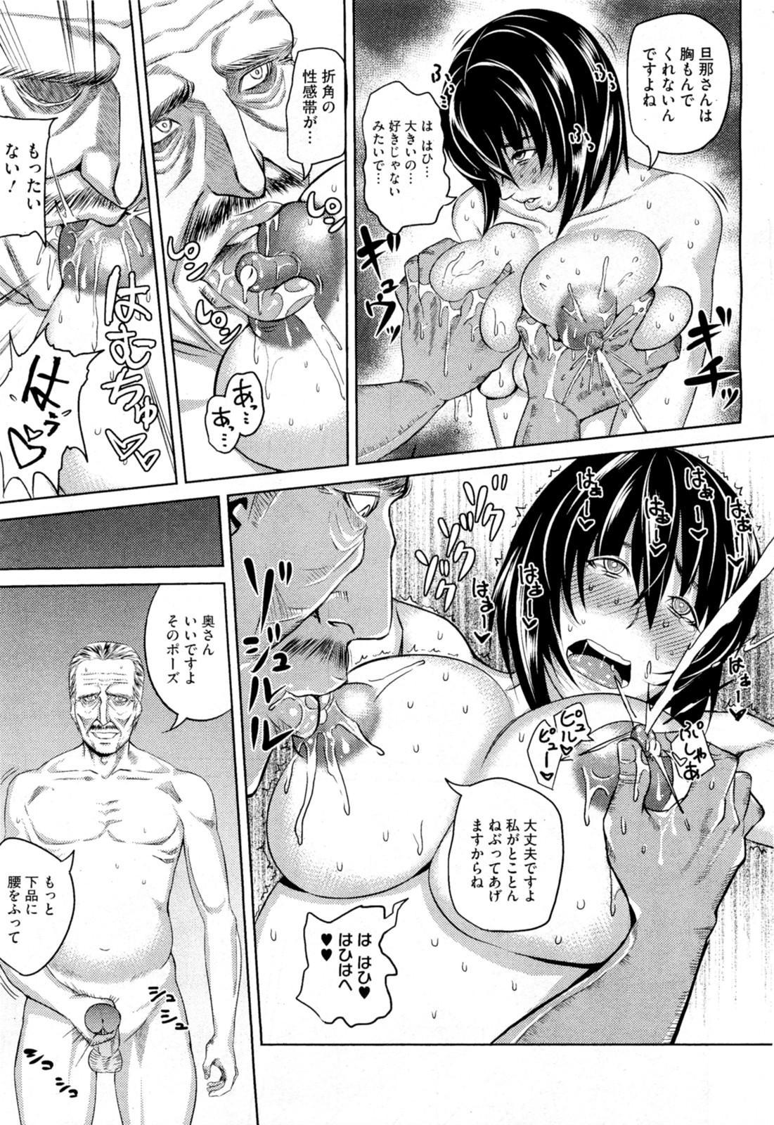 Ryousai Kenbo 16