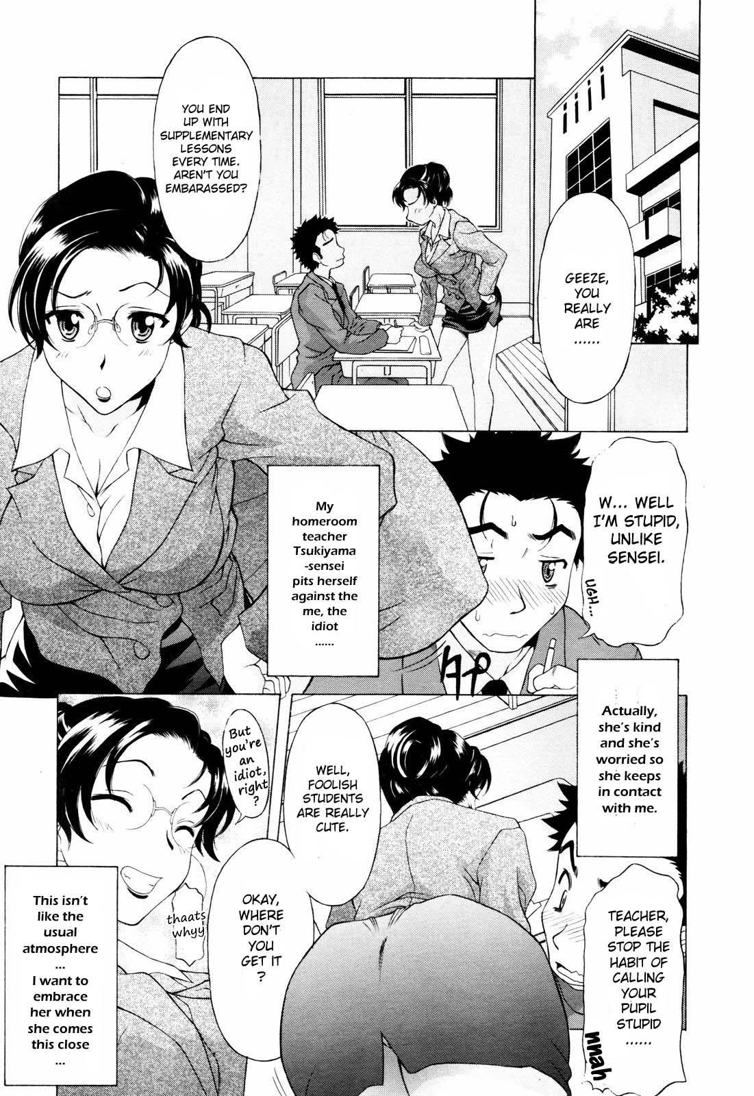 Gokai Houmon | Misunderstanding Visit 0