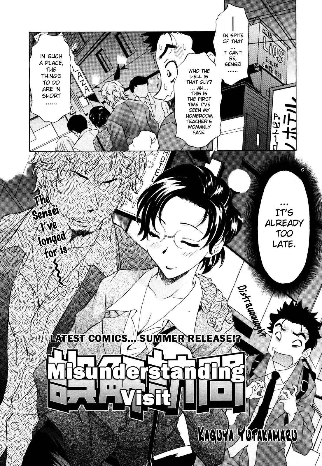 Gokai Houmon | Misunderstanding Visit 1