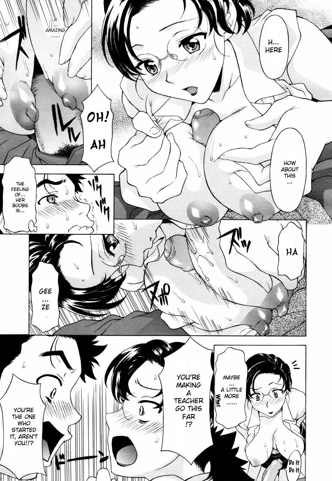Gokai Houmon | Misunderstanding Visit 8