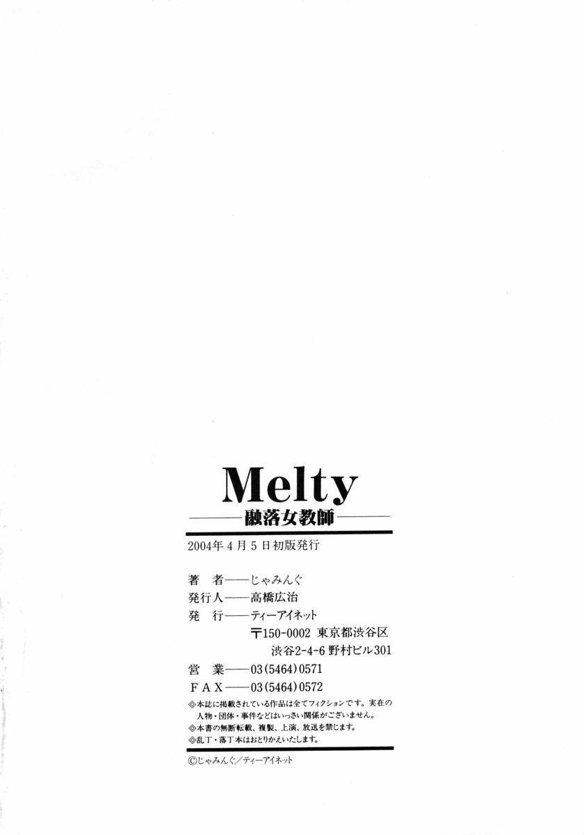 Melty 183
