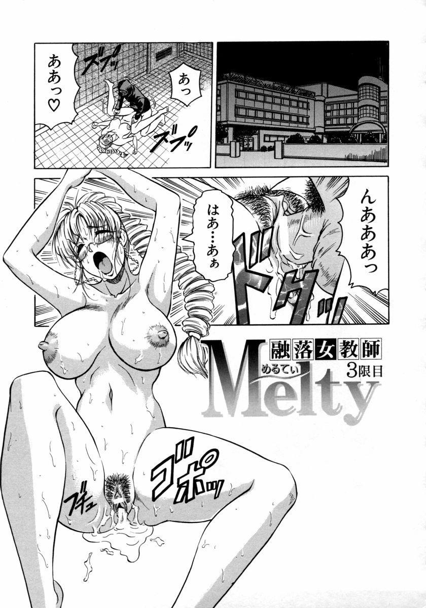 Melty 52