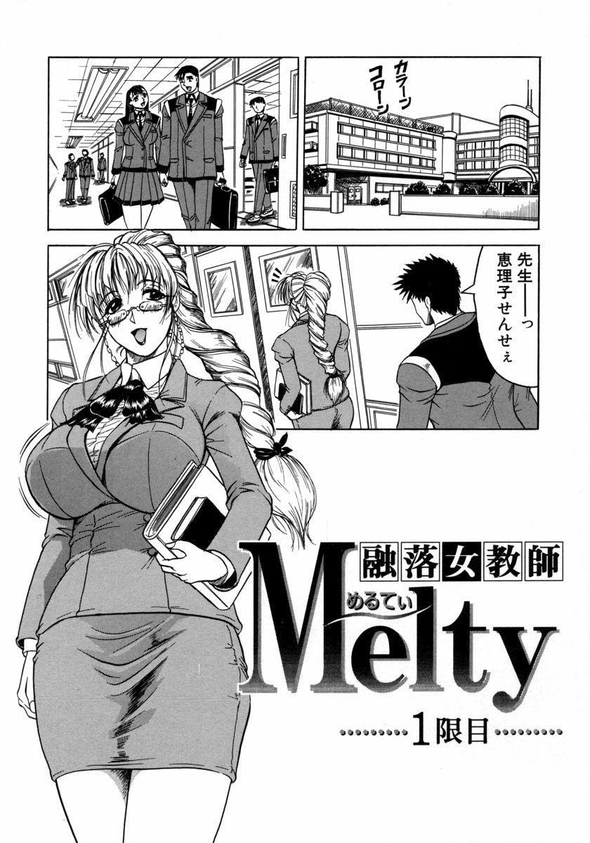 Melty 8