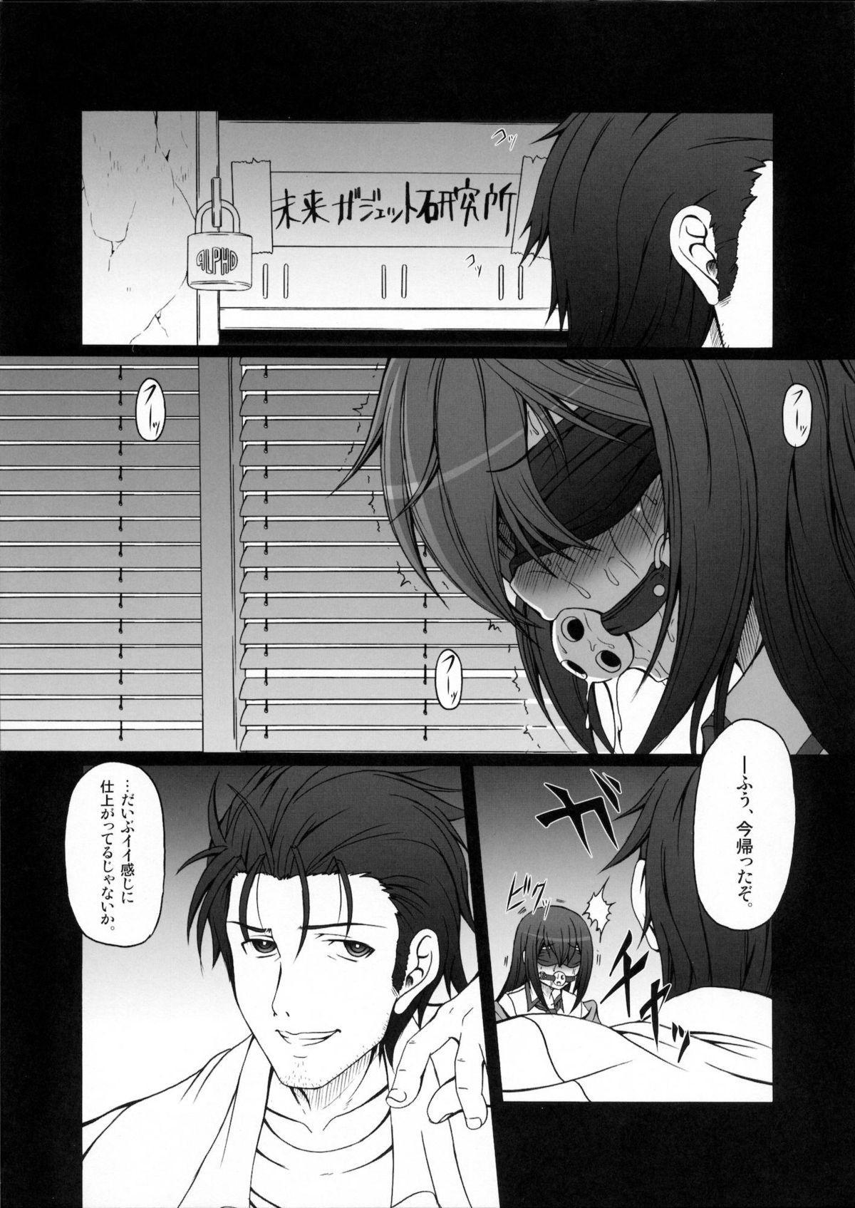 HOBBY'S BLOCK!! 14 Kairaku Tousaku no Ecstasy 3