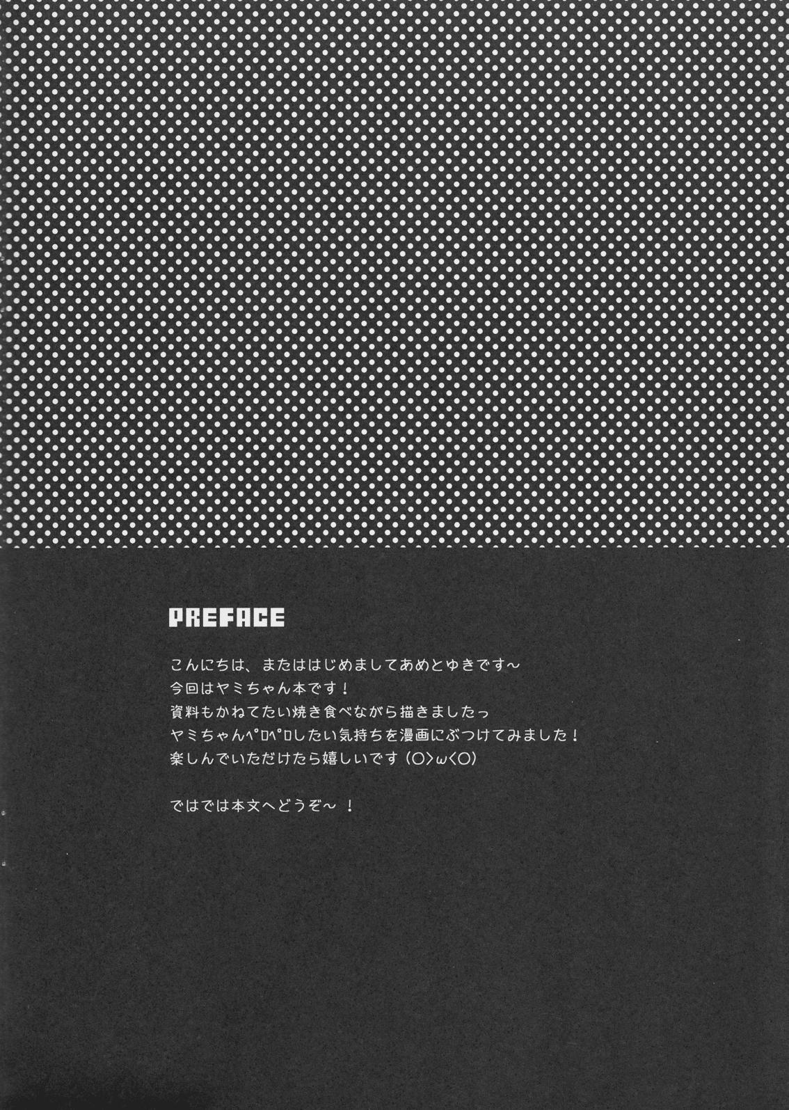 Taiyaki Yorimo Suki na Hito 2