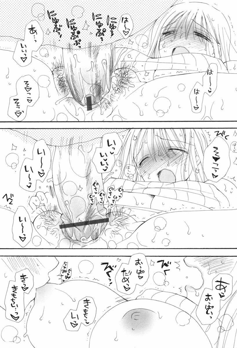 Kusuriyubi Honey 140