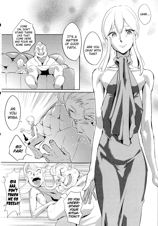 Eikoku Yousei 3