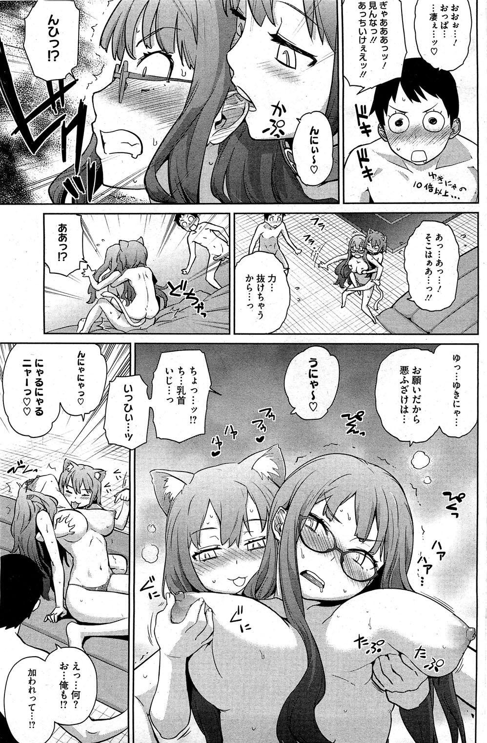 Yukinya #1-4 69