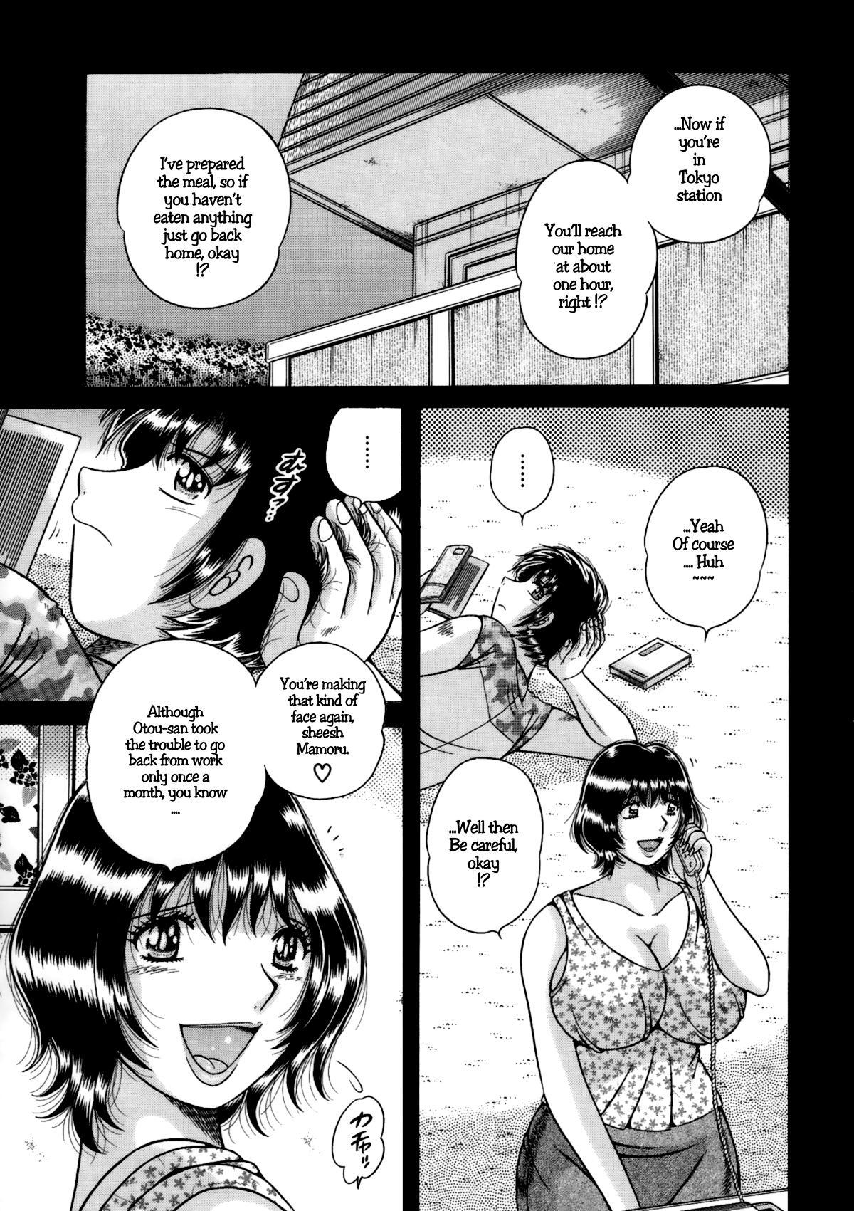 Jukubo Yuugi - Itoshii Hito Chapter 1 + 2 + 3 22