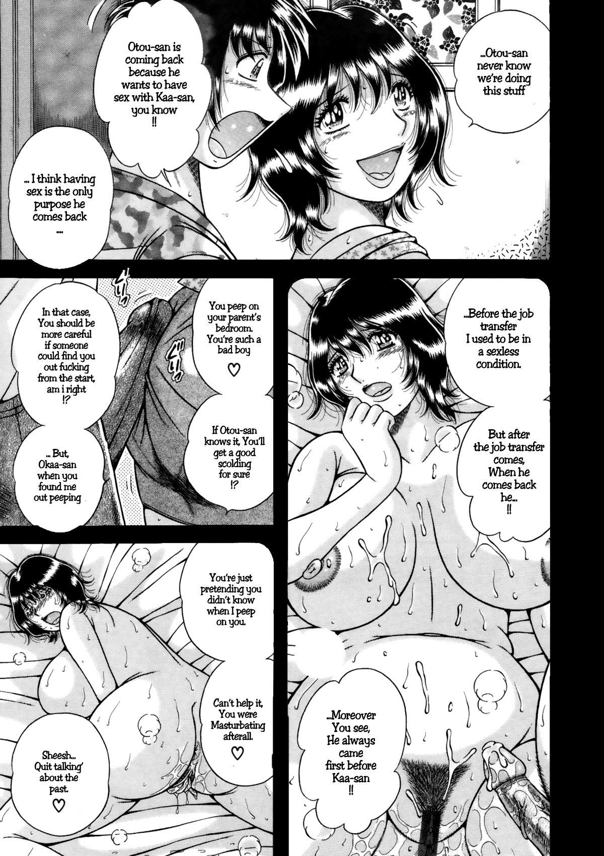 Jukubo Yuugi - Itoshii Hito Chapter 1 + 2 + 3 24