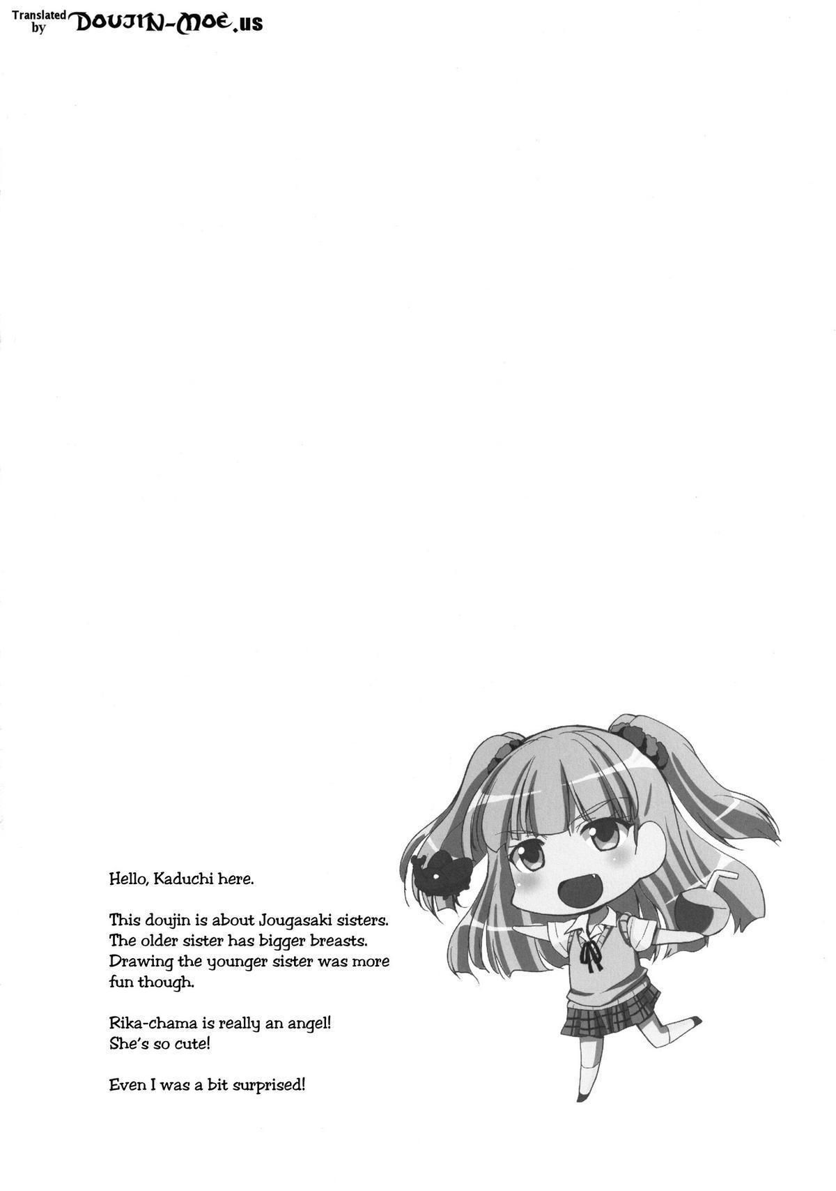 [Sweet Avenue (Kaduchi)] Catch-A-Ride!! (THE iDOLM@STER CINDERELLA GIRLS) [English] [doujin-moe.us] [Digital] 2