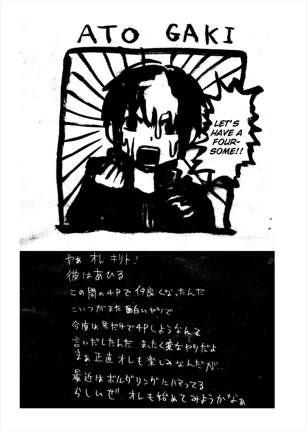 Lisbeth... Kirito ni wa Suterare, Kyaku ni wa Okasare Nakadashi Ninshin... Asuna to no Kakusa ga Hirogaru Online 22